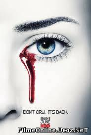 True Blood Sezonul 5 Episodul 10 Online Subtitrat