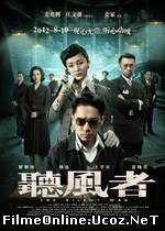 The Silent War (2012)  Online Subtitrat