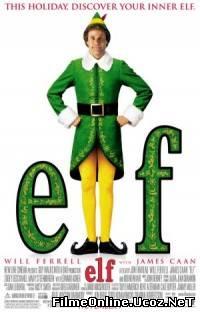 Elf -- Elful