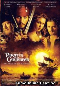 The Pirates Of The Caribbean: The Curse Of The Black Pearl